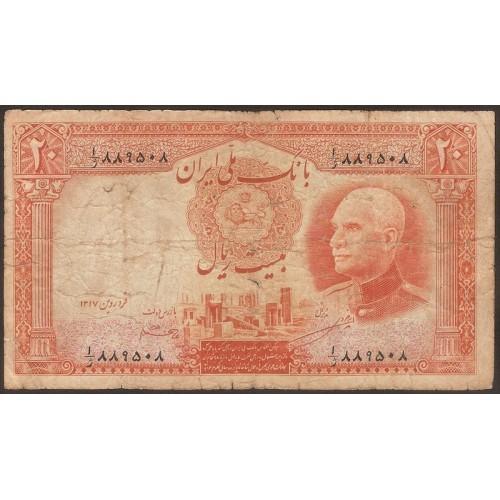 IRAN 20 Rials 1938
