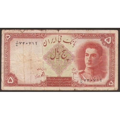 IRAN 5 Rials 1944