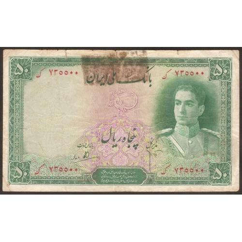 IRAN 50 Rials 1944