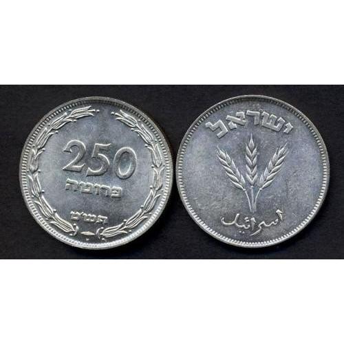 ISRAEL 250 Prutah 1949 H AG