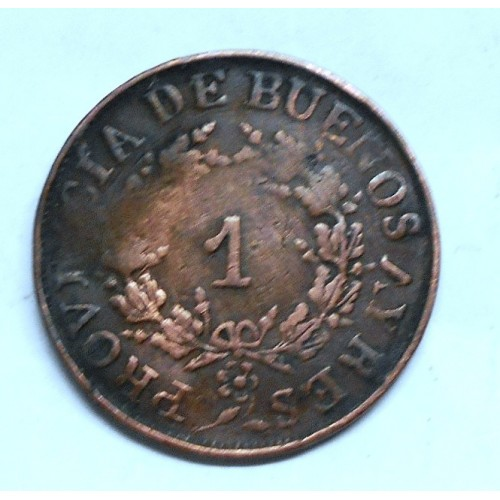 ARGENTINA 1 Real 1854 rare