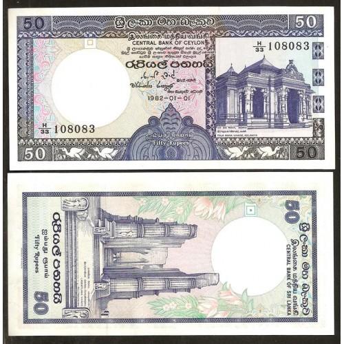 SRI LANKA 50 Rupees 1982