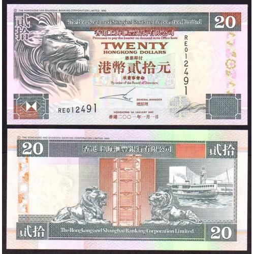 HONG KONG 20 Dollars 2001