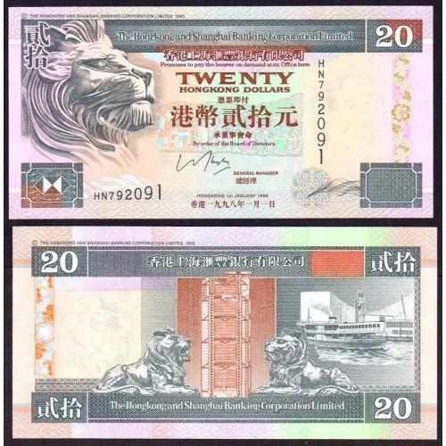 HONG KONG 20 Dollars 1998