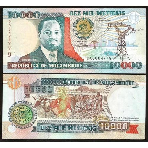 MOZAMBIQUE 10.000 Meticais...