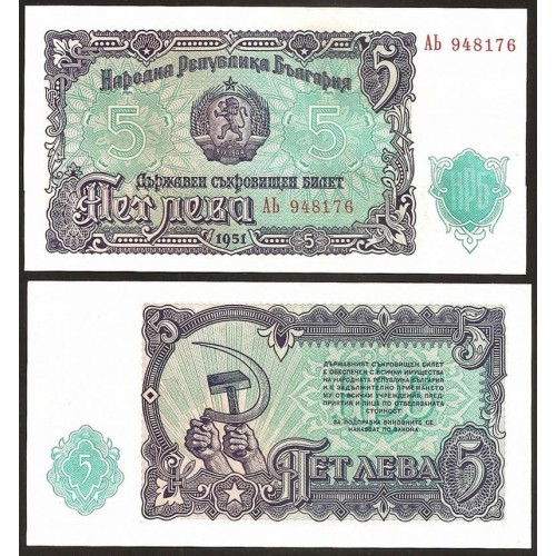 BULGARIA 5 Leva 1951