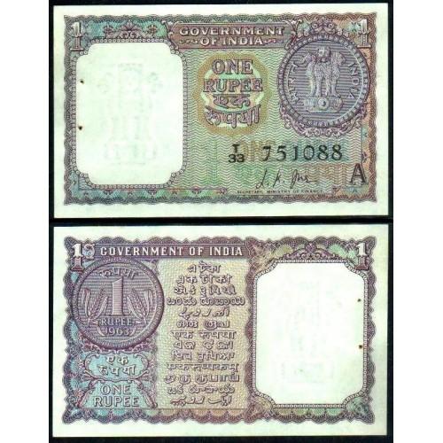 INDIA 1 Rupee 1963