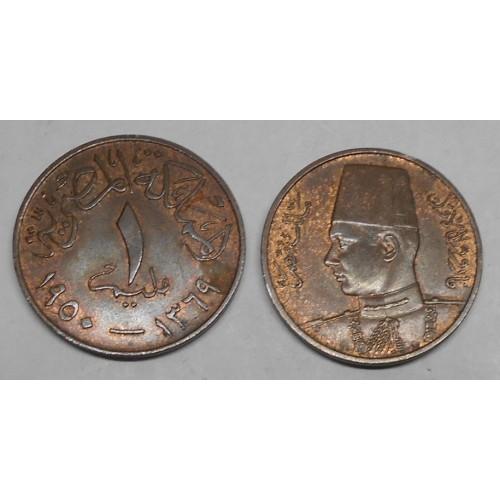 EGYPT 1 Millieme 1950 Farouk