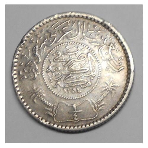 SAUDI ARABIA 1/4 Riyal AG...