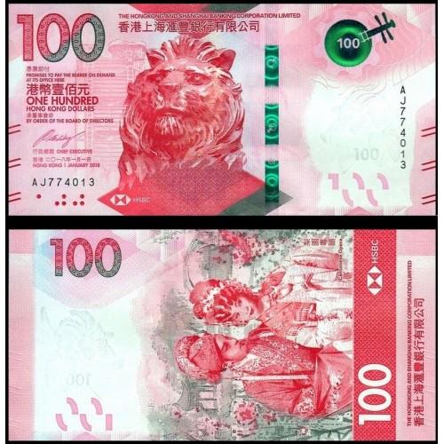 HONG KONG 100 Dollars 2018
