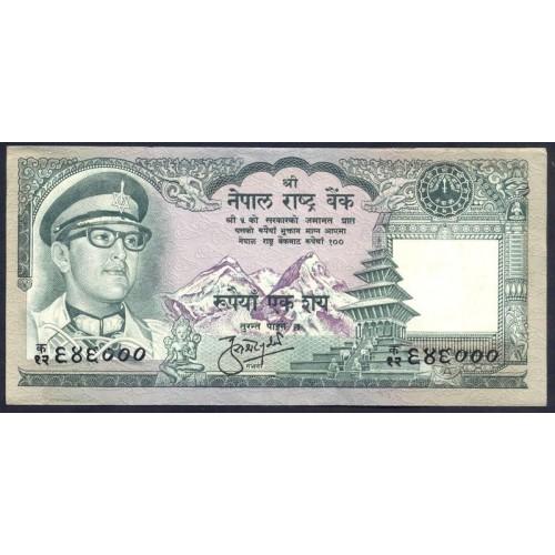 NEPAL 100 Rupees 1974