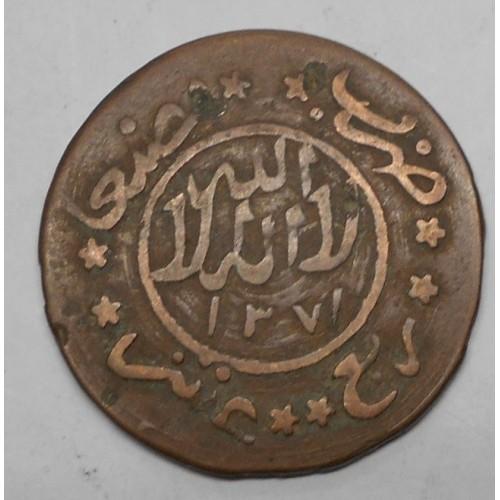 YEMEN 1/40 Riyal AH 1371