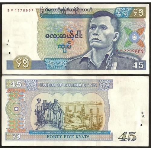 BURMA 45 Kyats 1987
