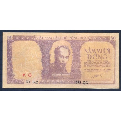 VIET NAM 50 Dong 1952