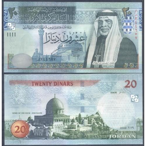 JORDAN 20 Dinars 2019