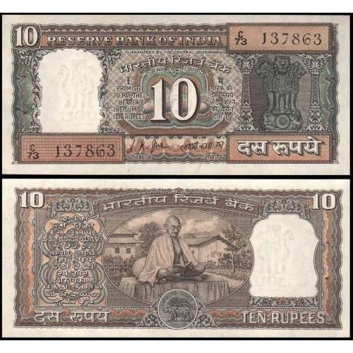 INDIA 10 Rupees 1969...