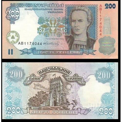 UKRAINE 200 Hryven 2001