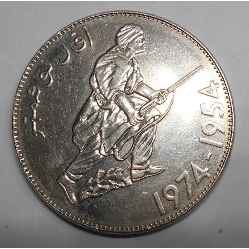 ALGERIA 5 Dinars 1974...