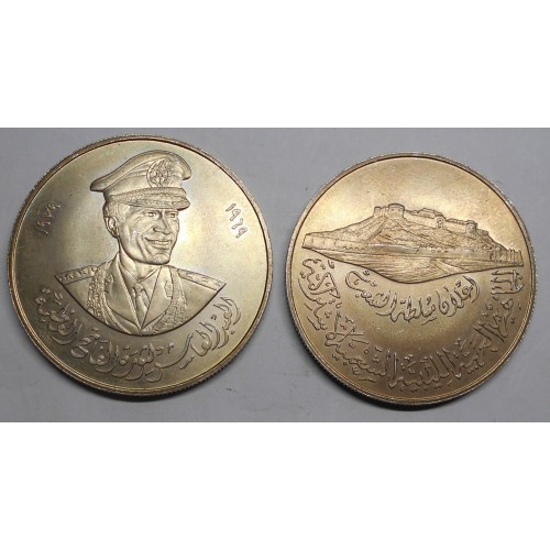 Libya Medal 1979 Revolution...