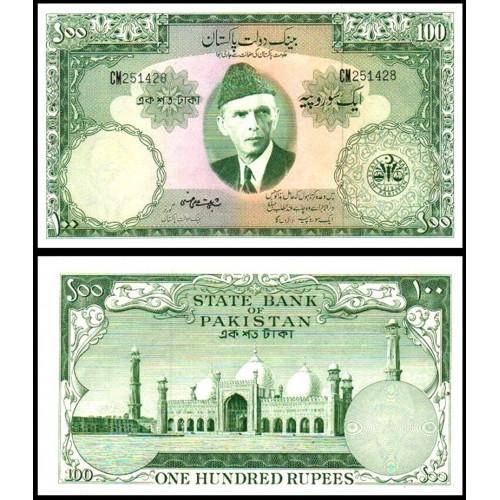 PAKISTAN 100 Rupees 1957