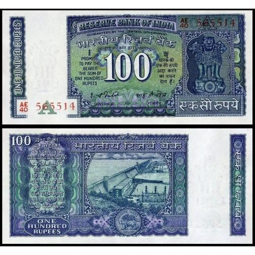 INDIA 100 Rupees 1975