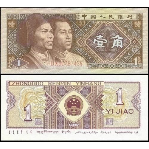 CHINA 1 Jiao 1980