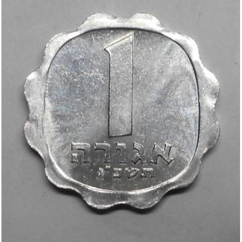 ISRAEL 1 Agora 1963