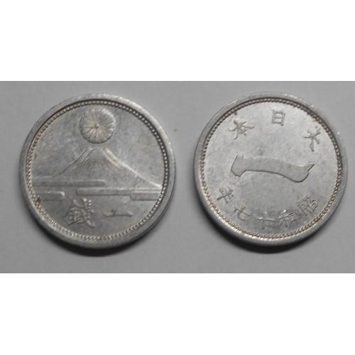 JAPAN 1 Sen 1942