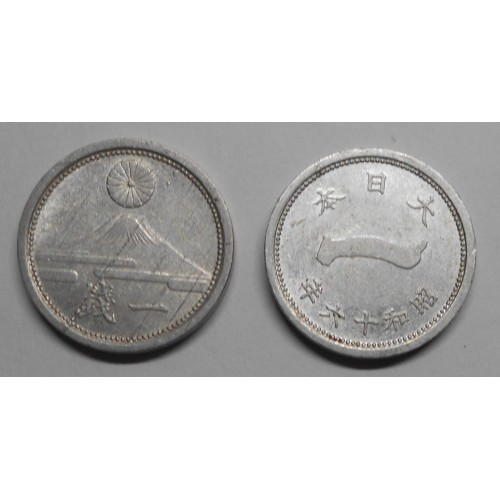 JAPAN 1 Sen 1941
