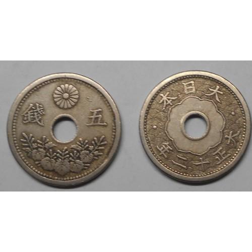 JAPAN 5 Sen 1923