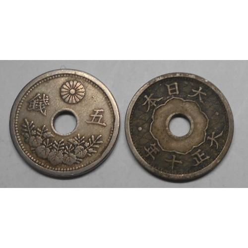 JAPAN 5 Sen 1921