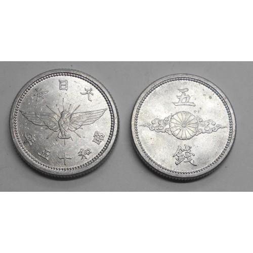JAPAN 5 Sen 1940 alum.