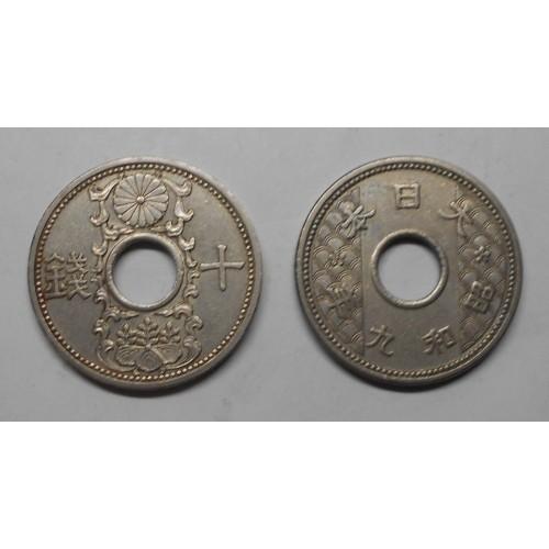 JAPAN 10 Sen 1934