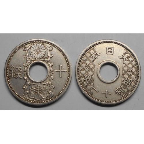 JAPAN 10 Sen 1936