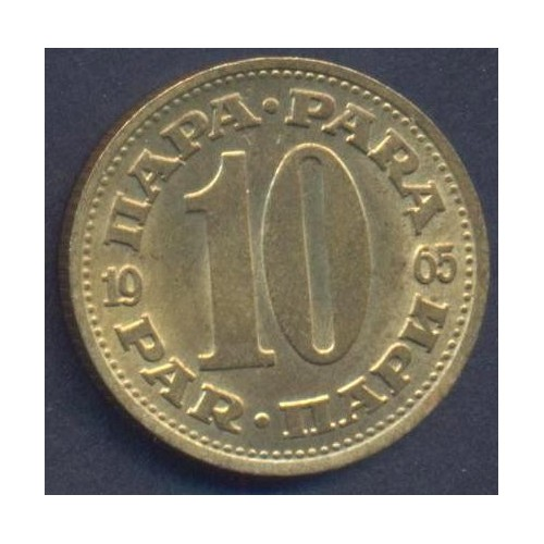 YUGOSLAVIA 10 Para 1965