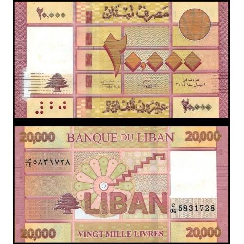 LEBANON 20.000 Livres 2014