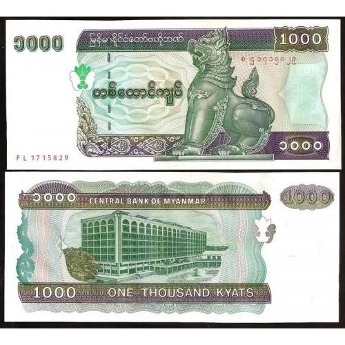 MYANMAR 1000 Kyats 1998