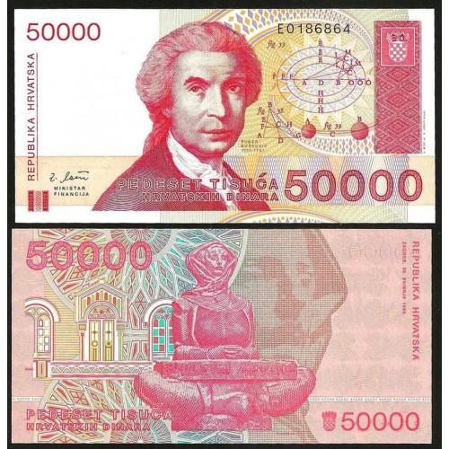 CROATIA 50.000 Dinara 1993