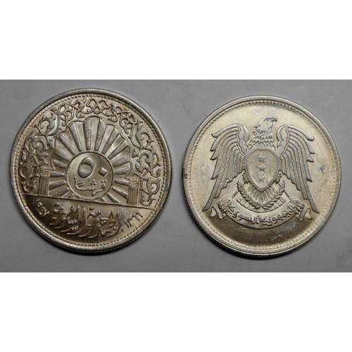 SYRIA 50 Piastres 1947 AG