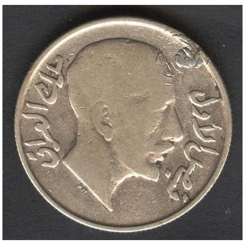 IRAQ 50 Fils 1931 Faisal I AG