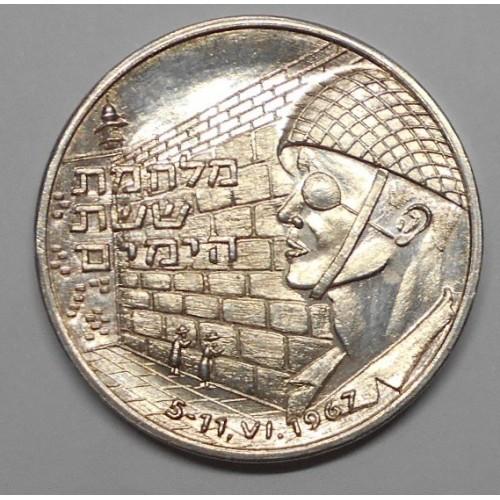 Medal Israel 1967 Six Day...