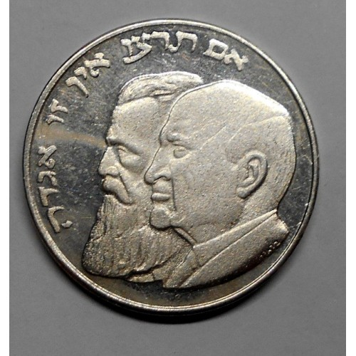 Medal Israel 1968 Herzl &...
