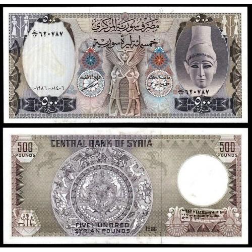 SYRIA 500 Pounds 1986