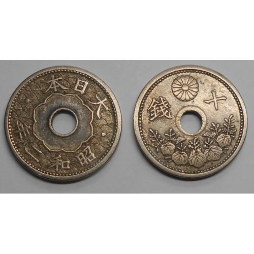 JAPAN 10 Sen 1927