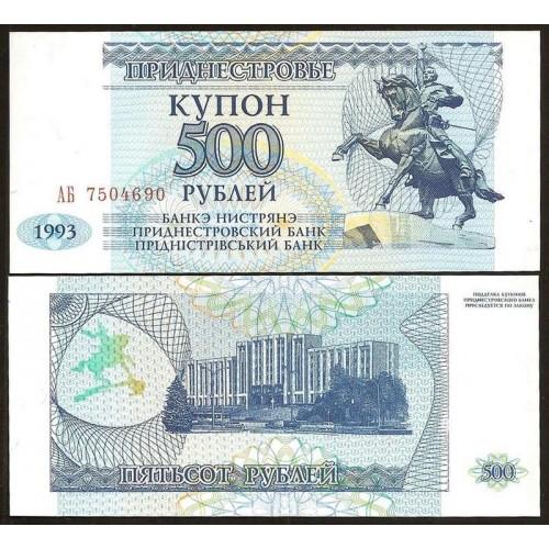 TRANSNISTRIA 500 Rublei 1993