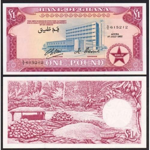 GHANA 1 Pound 1962