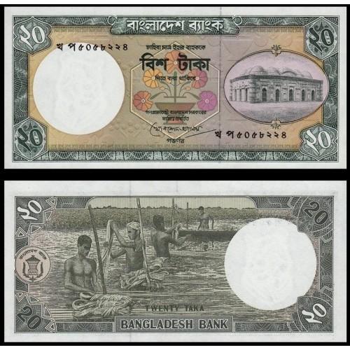 BANGLADESH 20 Taka 1988