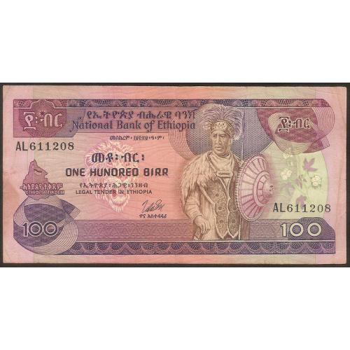 ETHIOPIA 100 Birr 1976