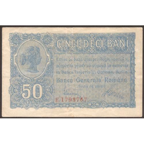ROMANIA 50 Bani 1917