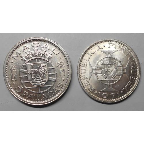 MACAO 5 Patacas 1971 AG